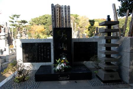 Mas-Oyama_Grave_Sosai_Oyama_14