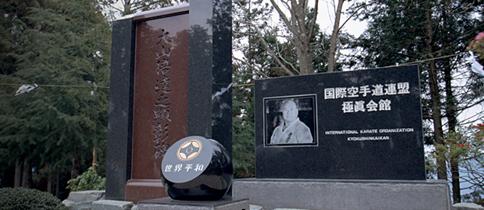 mas-oyama-sosai_grave