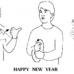 20051211-happynewyearsign (Happy New Year)